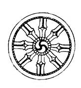 Dritte drehung des rades der lehre der tantrische weg im mahâyâna
